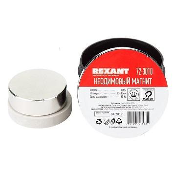 Неодимовый магнит REXANT