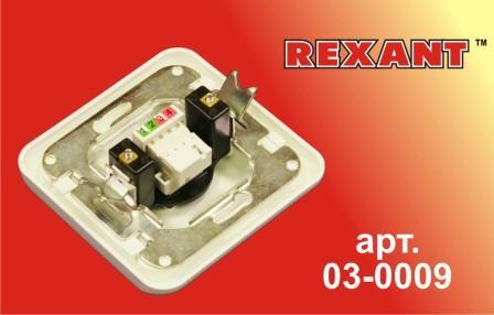 98b2911d0c2a Розетка телефонная внутренняя 6P-4C (1 порт) Rexant - 03-0009