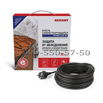 Греющий кабель POWER Line комплекты (для труб, водостоков и кровли)