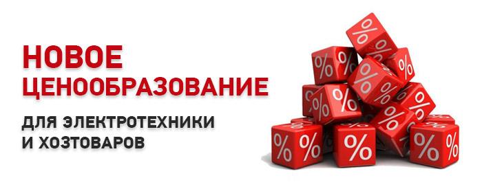 price_rexant