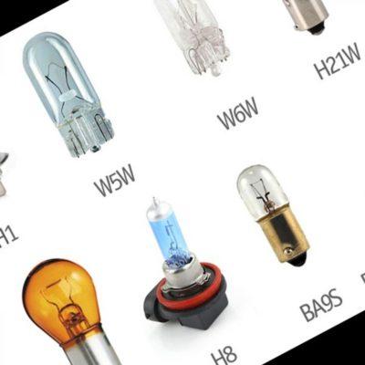 Автомобильные лампочки